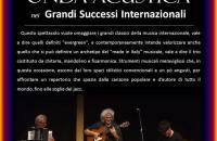 onda-acustica-musica-internazionale