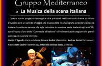 onda-acustica-musica-italiana